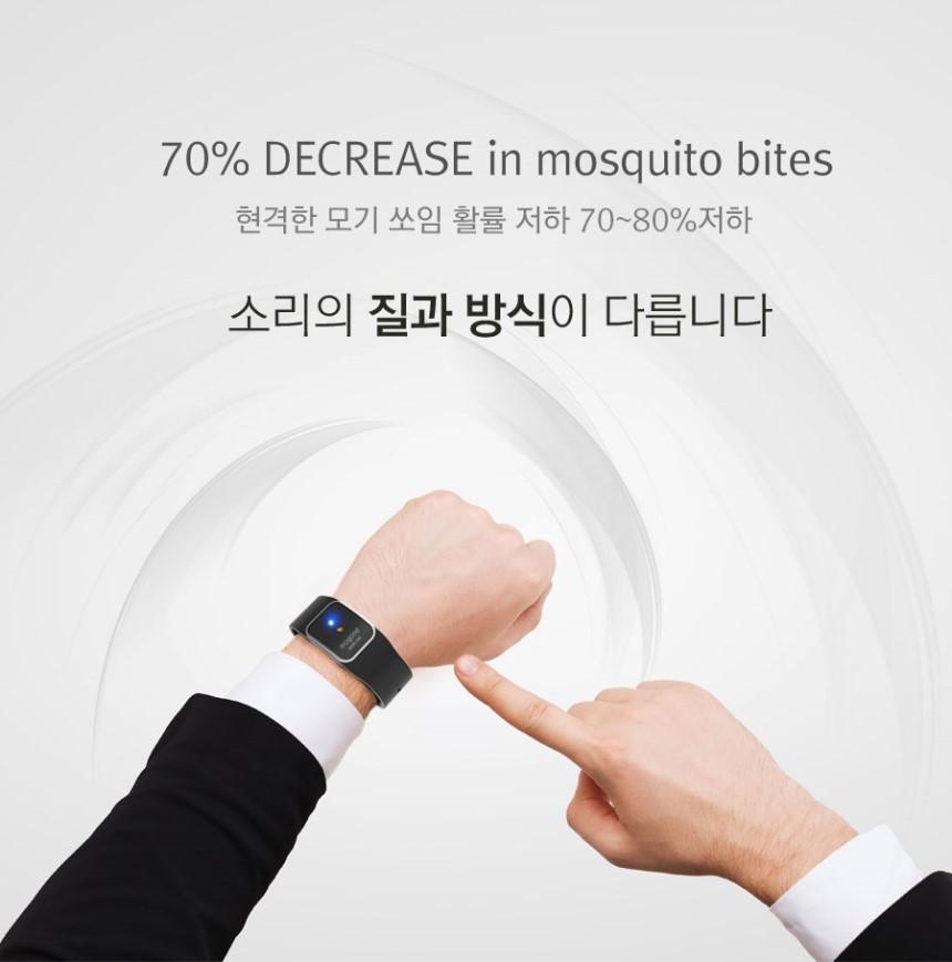 모기퇴치기 모그원S - 모그원, 45,000원, 여름용품, 모기퇴치용품